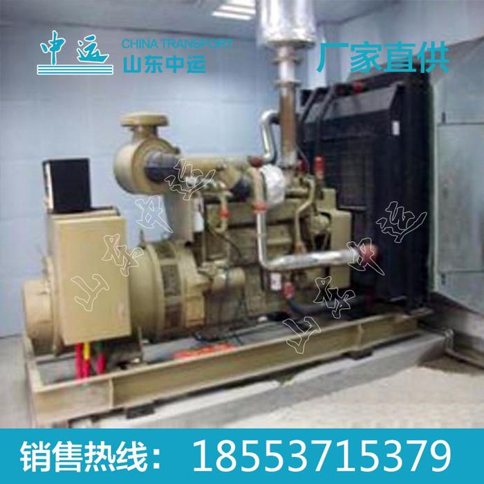 中运内燃发电机组,供应内燃发电机组,内燃发电机组价格