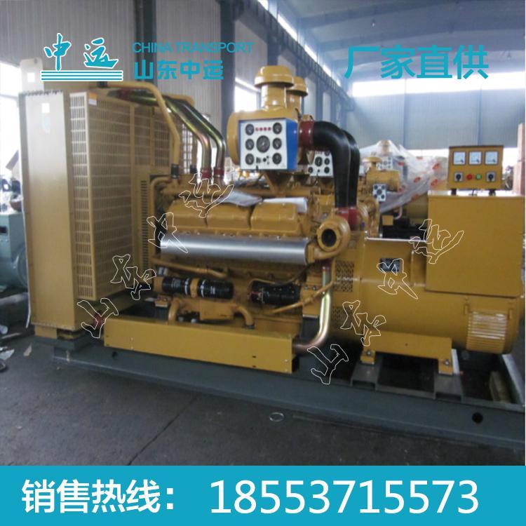 中运高品质柴油机发电机组,发电机组**,