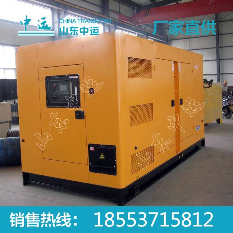 中运静音柴油发电机组,供应静音柴油发电机组,静音柴油发电机组价格