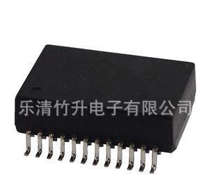 直销24PIN网络变压器/滤波器 749020023