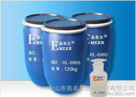 纺织助剂 纺织后剂 亲水型抗静电剂 RL-6960